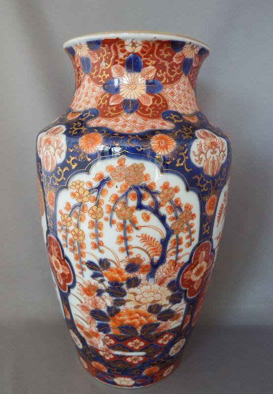 Koransha / Fukagawa porcelain vase