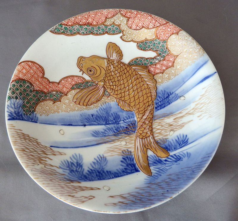 Pair of Japanese Imari Plates with Golden Koi Motif