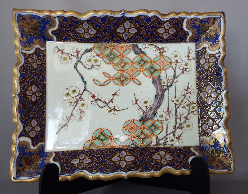 Koransha Porcelain Tray with Cherry Blossom Designs