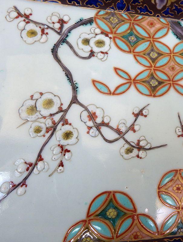 Koransha Porcelain Tray with Cherry Blossom Designs