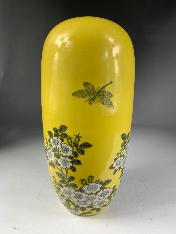 Seifu Yohei III Japanese Studio Porcelain Vase with Insects & Mums