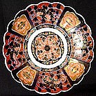 "Beautiful Scalloped 12"" Imari Platter"