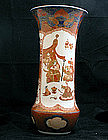 Red Koransha flared mouth vase with warriors