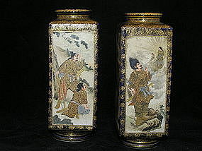 Pair of signed 4 panel cobalt Satsuma vases