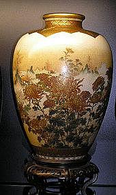 Rare large Japanese Satsuma vase by Seikozan