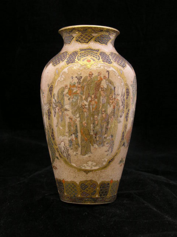 Fine Japanese Satsuma vase by Juzan