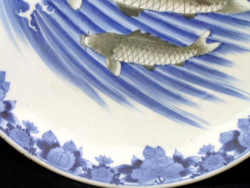 Japanese Arita porcelain charger with koi motif