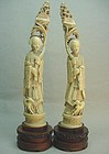 PAIR OF 19TH CENTURY CHINESE IVORY LADIES