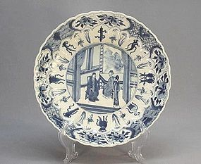 CHINESE KANGXI PERIOD EXPORT BLUE & WHITE PLATE