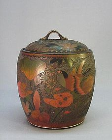LATE MEIJI JAPANESE TREE BARK CLOISONNE JAR
