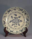 CHINESE EARLY 19TH C. BLUE & WHITE PLATE
