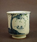 Contemporary Arita ware yunomi by Yasukazi