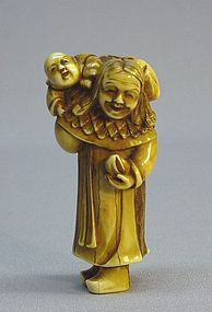 EARLY 20TH C. JAPANESE CARVED IVORY NETSUKE