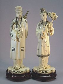 CHINESE IVORY CARVING OF TWO IMMORTALS