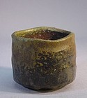 Contemporary Inbe style Bizen guinomi by Ikenishi Goh