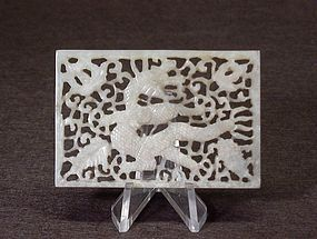 CHINESE CARVED JADE RECTANGULAR PLAQUE