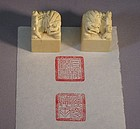 CHINESE CARVED IVORY SEALS