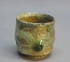Contemporary Shigaraki sake cup by Kato Takahiko
