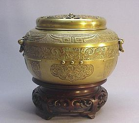 LARGE JAPANESE INCENSE BURNER