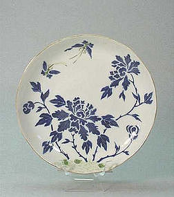 CHINESE LATE QING DYNASTY PORCELAIN PLATE