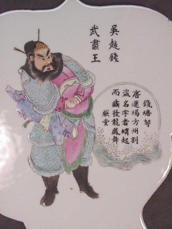 CHINESE LATE 19TH C. LEAF SHAPE CERAMIC TILE