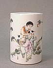CHINESE LATE 19TH C. PORCELAIN BRUSH HOLDER
