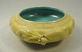 Chinese Yellow Glazed Pottery Brush Washer