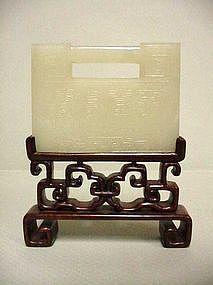 Chinese White Jade (Nephrite) Lock