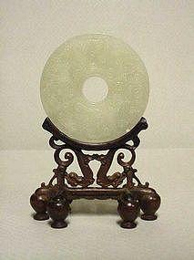 Chinese White Jade (Nephrite) Pi