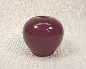 Chinese Red Porcelain Water Jar