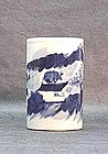 Chinese Blue and White Brush Holder