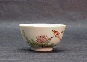 Chinese Small Famille-Rose Bowl
