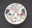 Chinese Famille-Rose Ink Pan (Box)