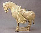 CHINESE SUI DYNASTY BURIAL HORSE