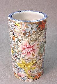 CHINESE FAMILLE ROSE MILLE FLEURES BRUSH HOLDER