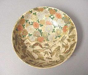 JAPANESE SATSUMA BOWL