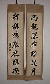 CHINESE EARLY 20TH C. CALLIGRAPHY COUPLET