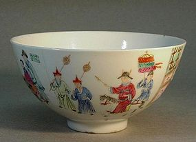 CHINESE QING DYNASTY FAMILLE ROSE WEDDING BOWL