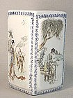 CHINESE FAMILLE ROSE BRUSH HOLDER