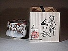 Japanese Nezumi Shino guinomi by Oguri Masao