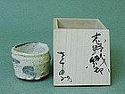 Japanese Shino guinomi by Koyama Tomonori