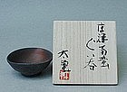 Japanese Nanban Karatsu guinomi by Nakazato Taki