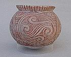 Ban Chiang painted pottery jar