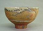 Contemporary wood fired bowl by Marie Woo