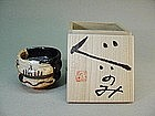 Contemporary Oribe guinomi (sake cup) by Sato Kazuji