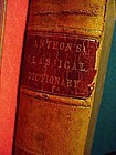 ANTHON'S CLASSICAL DICTIONARY ~1883