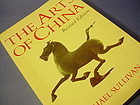 The Art of China ~Revised Edition ~Sullivan
