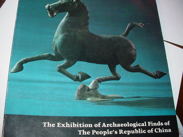 Exhibition of Archaelogical Finds ~Peoples R .of China