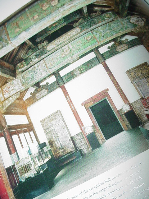 Painted Splendor~ Conservation-  Chinese Reception Hall