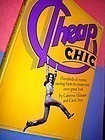 CHEAP CHIC ~ Caterine Milinaire ~ Carol Troy 1975